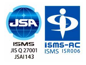 ISMS情報セキュリティマネジメントシステム