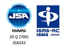 JSA情報セキュリティマネジメントシステム