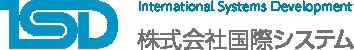株式会社国際システム