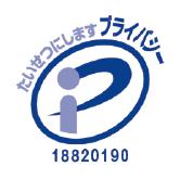 JIPDEC個人情報保護マネジメントシステム